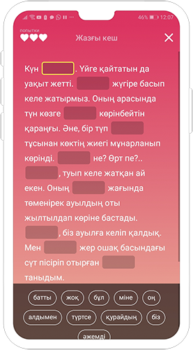 mockup_1